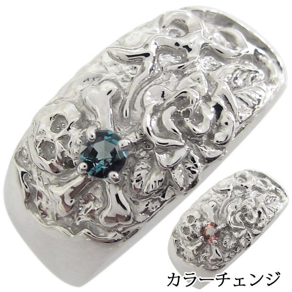 3/20限定AM10時~ プラチナ アレキサンドライト 薔薇 ドクロリング 骸骨 リング 指輪