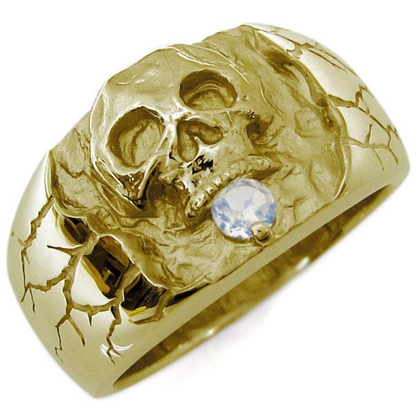 スカル ドクロ リング ロイヤルブルームーンストーン 骸骨 指輪 メンズ リング