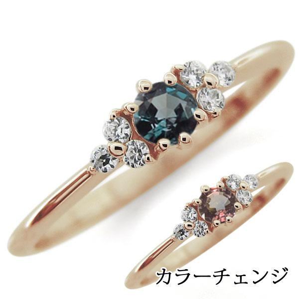 シンプル ピンキーリング アレキサンドライト 指輪 K10