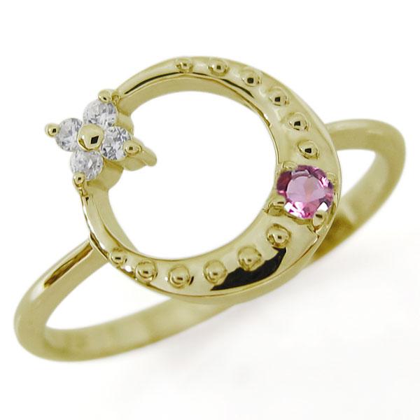 【10%OFF】4日20時~ ピンクトルマリン 星 月 スターリング 指輪 K10 一粒