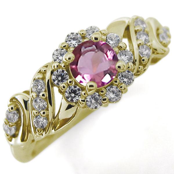 アンティークリング ピンクトルマリン 取り巻き 婚約指輪 ゴージャス
