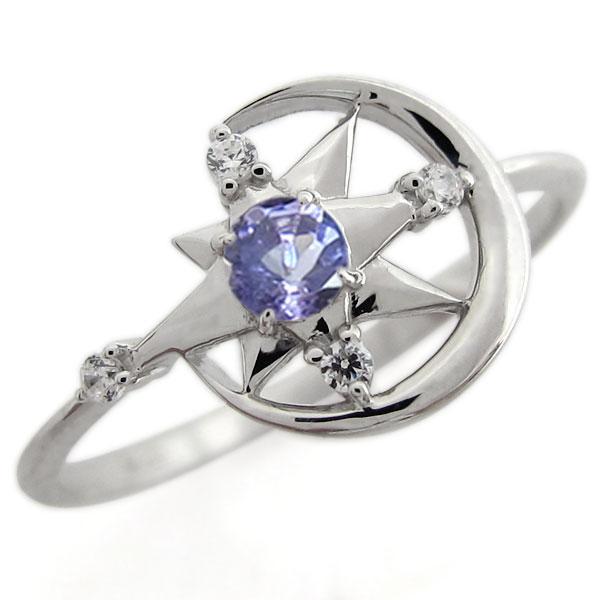 指輪 タンザナイト 星 月 リング スター sv シルバー