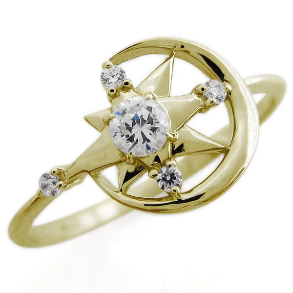 9日1:59迄 ダイヤモンド・星・月・モチーフ・リング・スター・指輪・K10