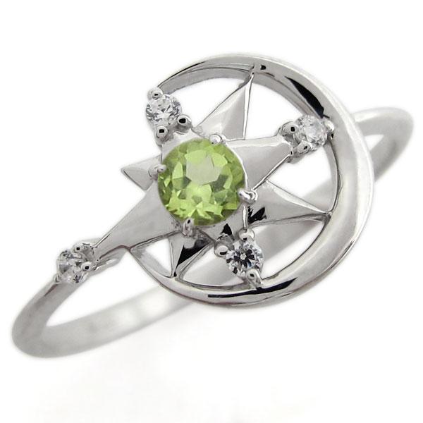 指輪 ペリドット 星 月 リング スター sv シルバー
