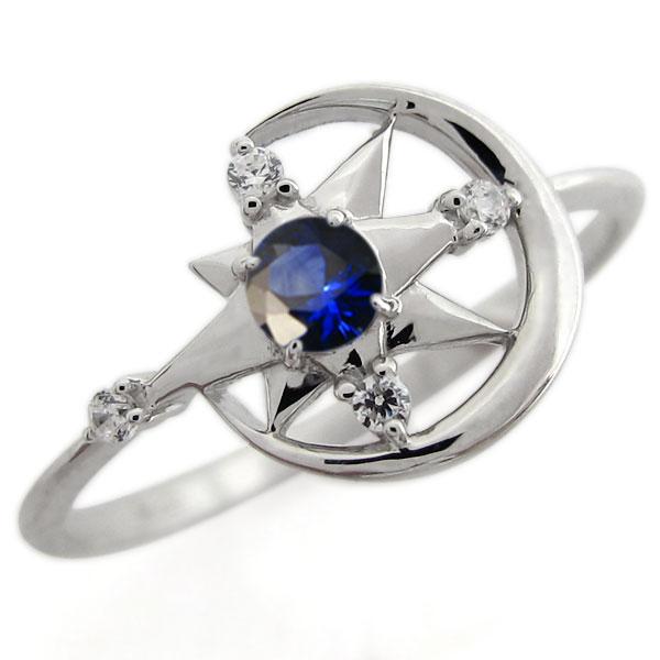 指輪 サファイア 星 月 リング スター sv シルバー