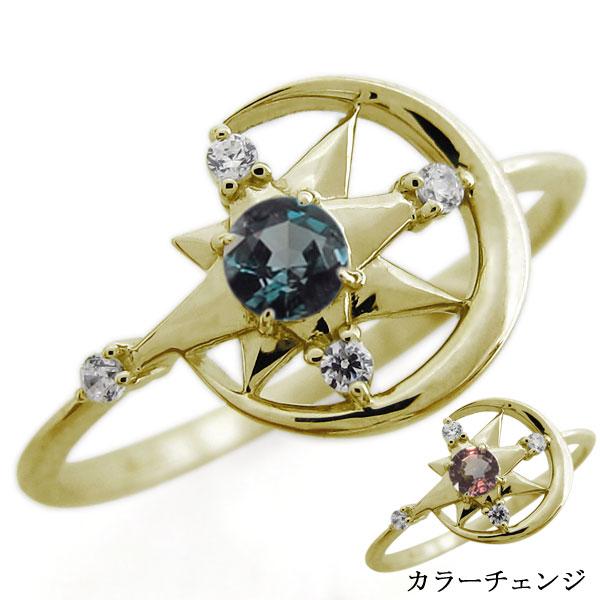 アレキサンドライト・星・月・モチーフ・リング・スター・指輪・K10