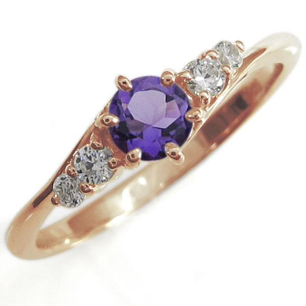 アメジストリング シンプルリング K10 婚約指輪 一粒
