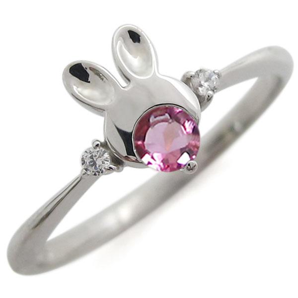 プラチナ うさぎリング ピンクトルマリン 兎 ラビット 指輪