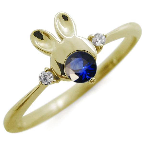 サファイア うさぎモチーフ ラビット リング K10 兎 指輪