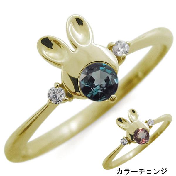 アレキサンドライト うさぎモチーフ ラビット リング K10 兎 指輪