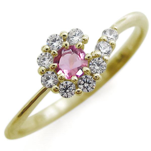 結婚10周年 ピンクトルマリン リング 結婚記念日 指輪 メモリアルリング