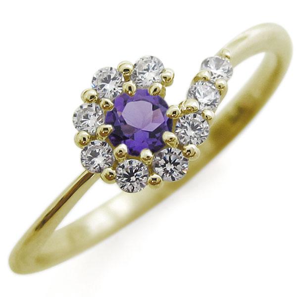 【10%OFF】4日20時~ 結婚10周年 アメジスト リング 結婚記念日 指輪 メモリアルリング