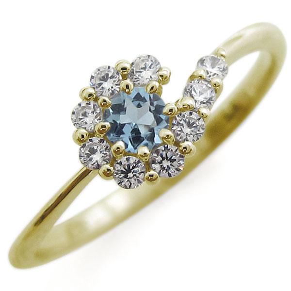 結婚10周年 アクアマリンサンタマリア リング 結婚記念日 指輪 メモリアルリング