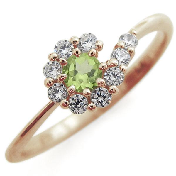 ペリドット・ブライダルリング・取り巻き・指輪・結婚10周年・K10
