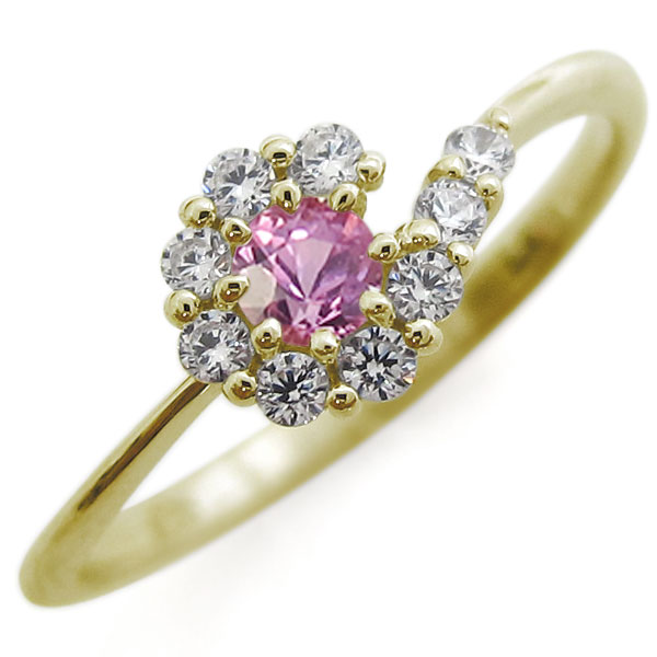 結婚10周年 ピンクサファイア リング 結婚記念日 指輪 メモリアルリング