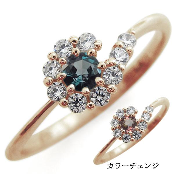 アレキサンドライト ブライダルリング 取り巻き 婚約指輪 結婚10周年 K10