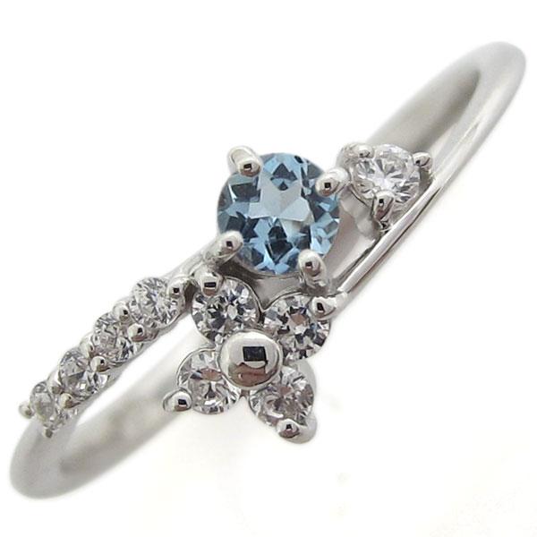 プラチナ アクアマリンサンタマリア 指輪 メモリアルリング 結婚記念日