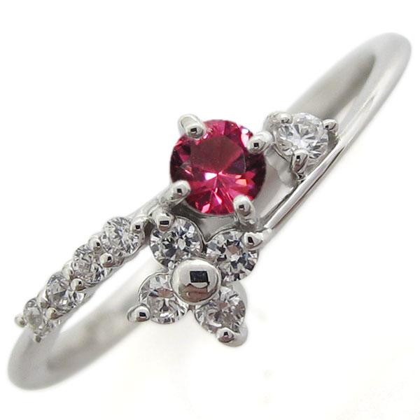 プラチナ ルビー 指輪 メモリアルリング 結婚記念日