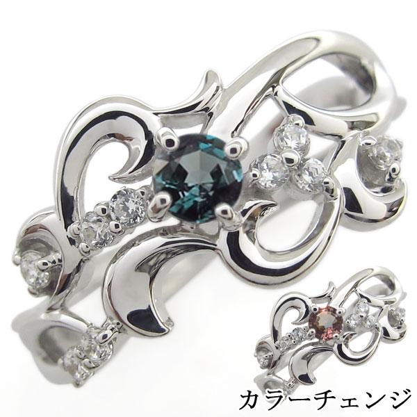 プラチナ・リング・メモリアル・アレキサンドライト・唐草・指輪