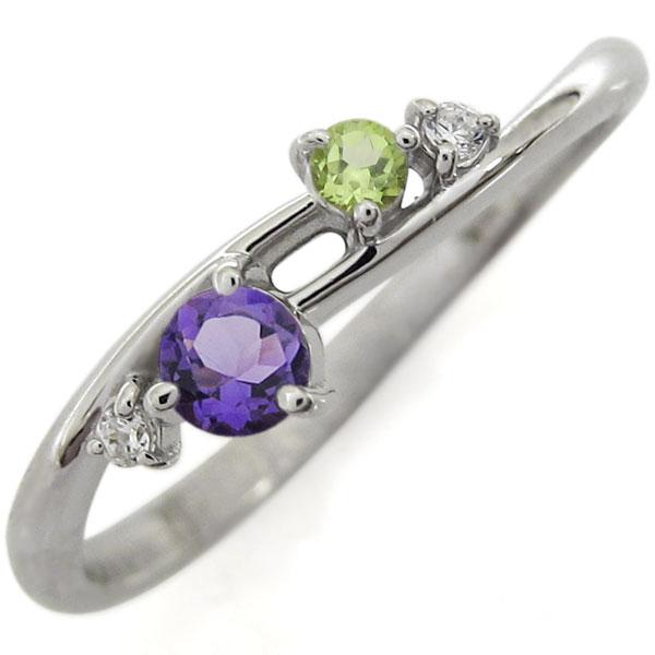 送料無料 プラチナリング アメジスト 指輪 メーカー公式 上品 シンプルリング 限定タイムセール プラチナ アメジストリング