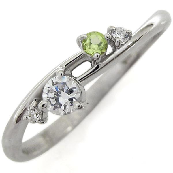 プラチナ シンプルリング ダイヤモンドリング 上品 指輪