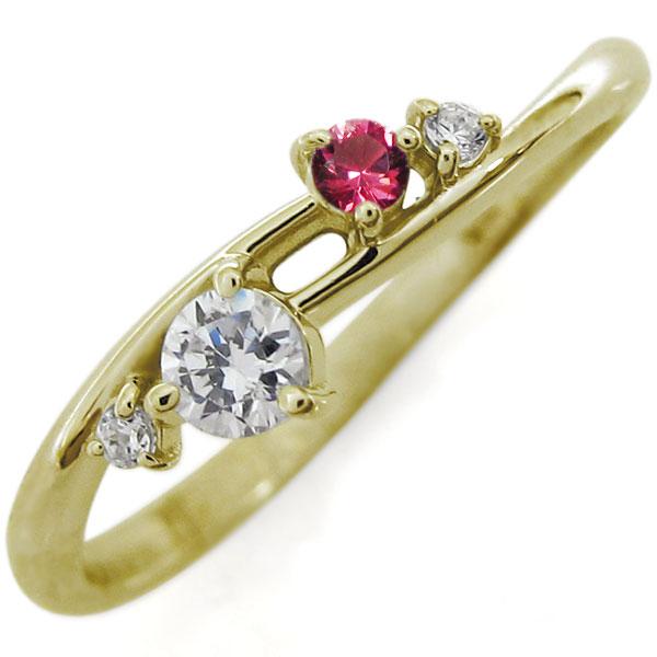 シンプルリング ライン リング ダイヤモンド 指輪 18金