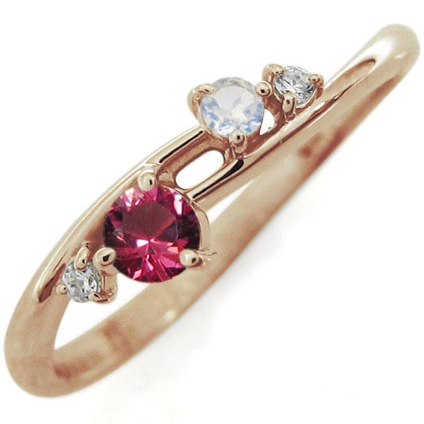 誕生石 シンプルリング ラインリング 18金 指輪