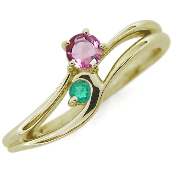 ピンクトルマリン シンプルリング レディースリング K10 婚約指輪 母の日 プレゼント