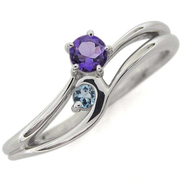 プラチナ ライン エンゲージリング 婚約指輪 アメジストリング シンプル