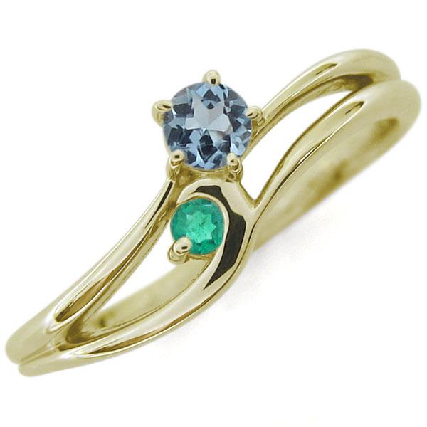 アクアマリンサンタマリア シンプルリング レディースリング K10 指輪 母の日 プレゼント