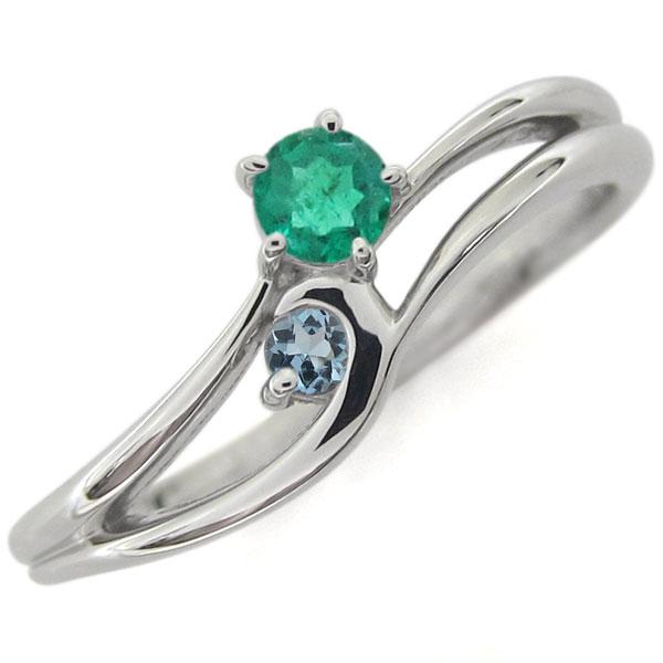 プラチナ ライン リング 指輪 エメラルドリング シンプル