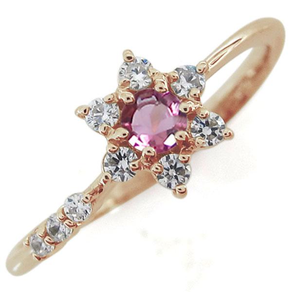 結婚10周年 ピンクトルマリン 流れ星 婚約指輪 ブライダルリング 10金