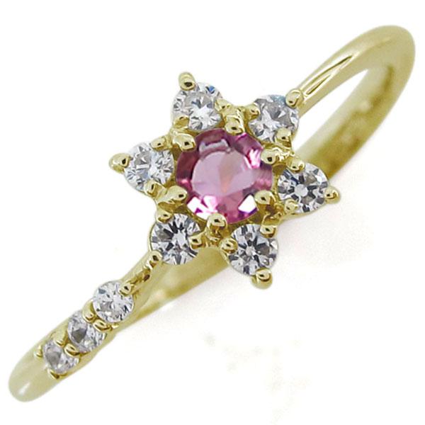 【10%OFF】4日20時~ 結婚記念日 ピンクトルマリンリング 結婚10周年 流れ星 K18 指輪