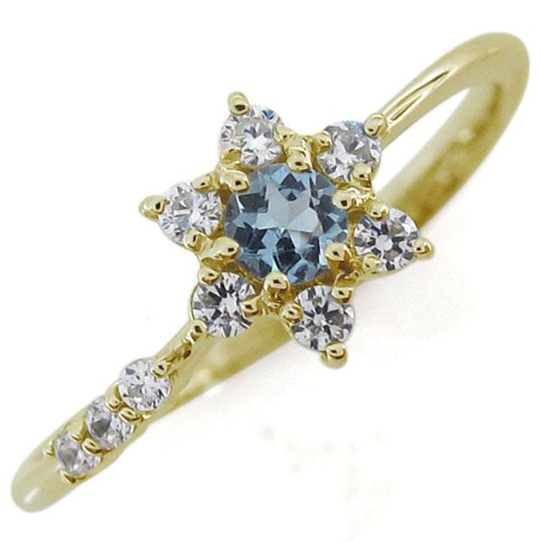 【10%OFF】4日20時~ 結婚記念日 アクアマリンサンタマリアリング 結婚10周年 流れ星 K18 指輪