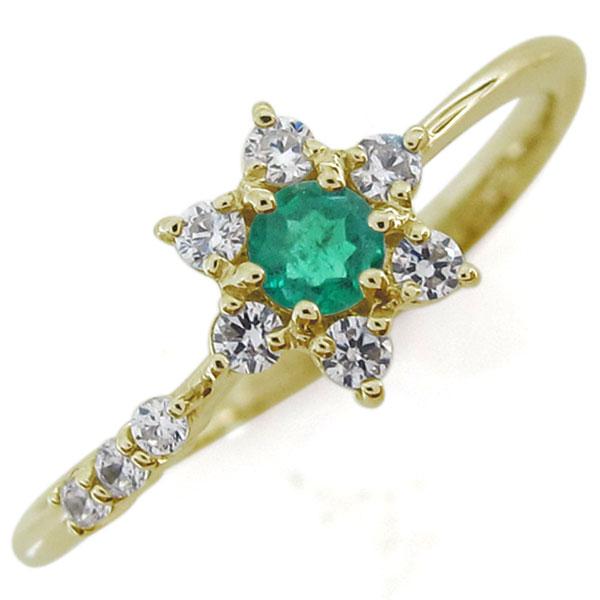 結婚記念日 エメラルドリング 結婚10周年 流れ星 K18 指輪