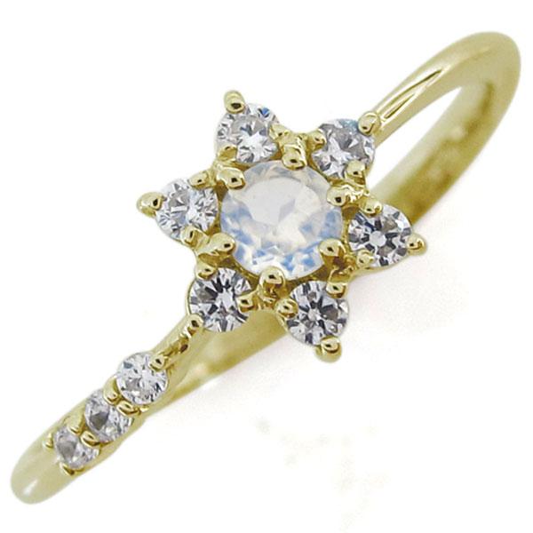 結婚記念日 ロイヤルブルームーンストーンリング 結婚10周年 流れ星 K18 指輪