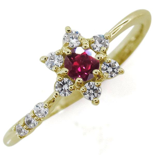 結婚記念日 ルビーリング 結婚10周年 流れ星 K18 婚約指輪