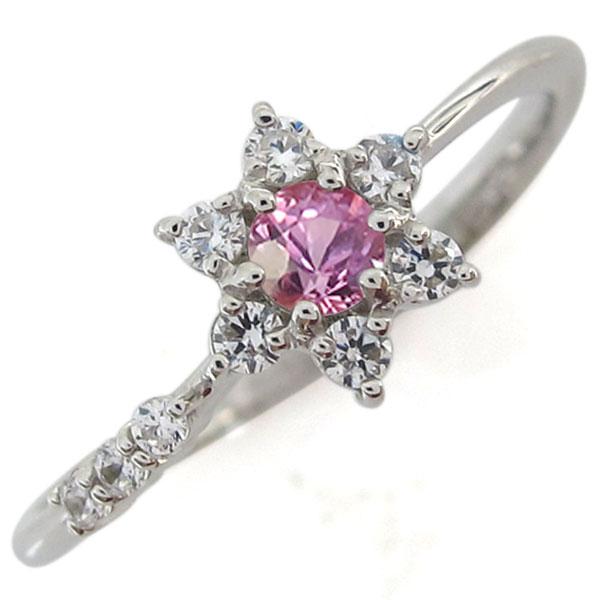 プラチナリング 結婚10周年 指輪 メモリアルリング ブライダル