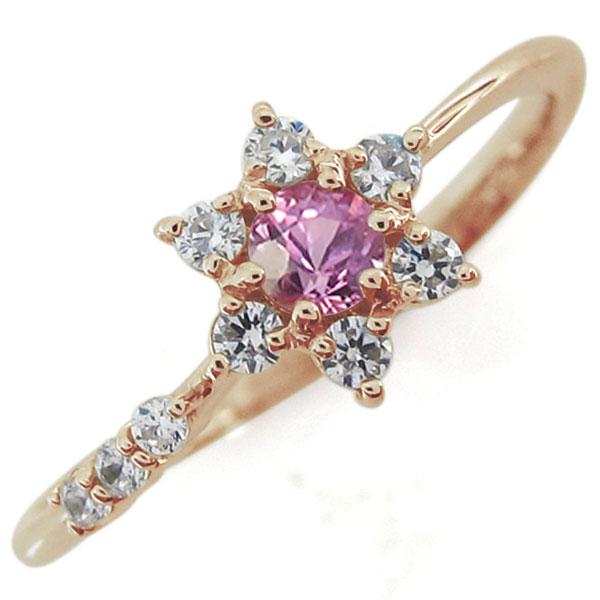 【10%OFF】4日20時~ 結婚10周年・ピンクサファイア・流れ星・指輪・ブライダルリング・10金