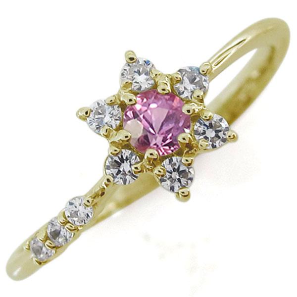 【10%OFFクーポン】5日23:59迄 結婚記念日 ピンクサファイアリング 結婚10周年 流れ星 K18 指輪
