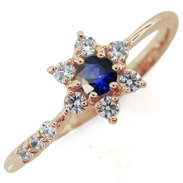 【10%OFF】4日20時~ 結婚10周年・サファイア・流れ星・指輪・ブライダルリング・10金