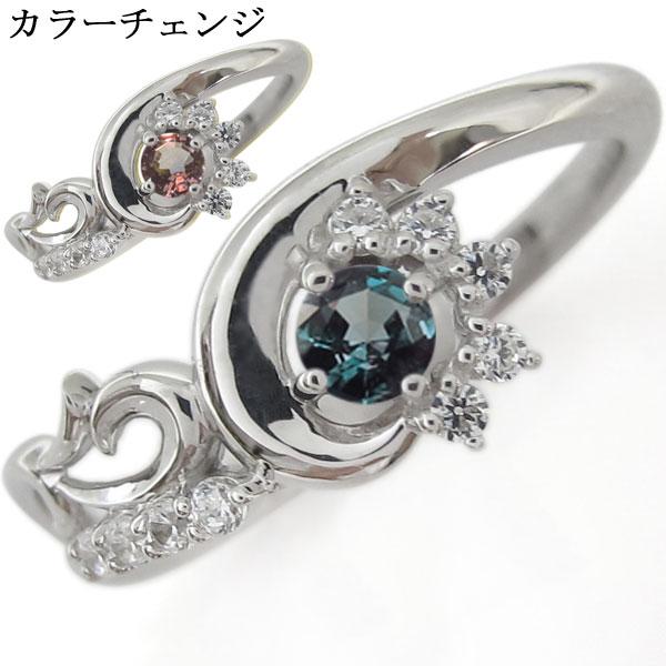 プラチナリング メモリアルリング 結婚10周年 アレキサンドライト 婚約指輪