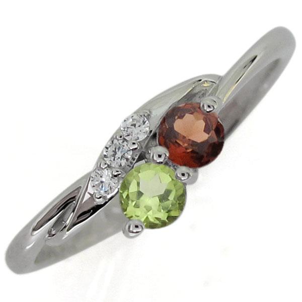 指輪 シンプル ガーネット シルバー リング レディース 選べる2石
