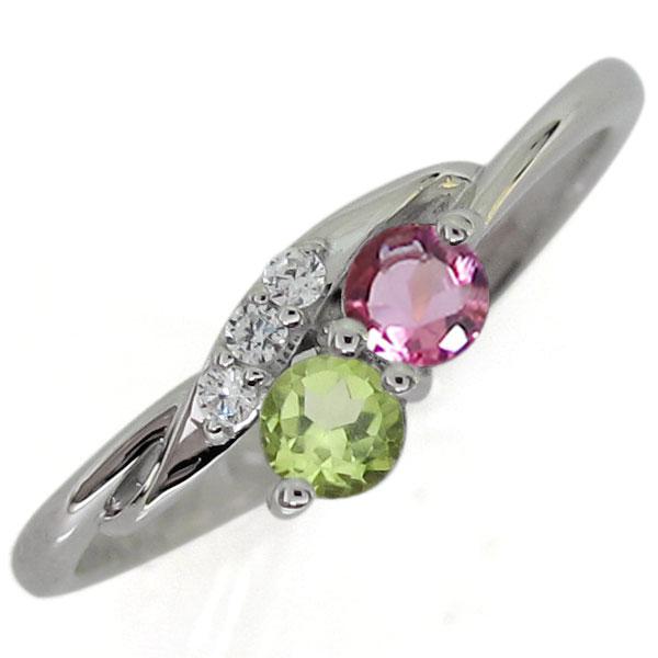 プラチナリング ピンクトルマリン エンゲージリング シンプル 婚約指輪