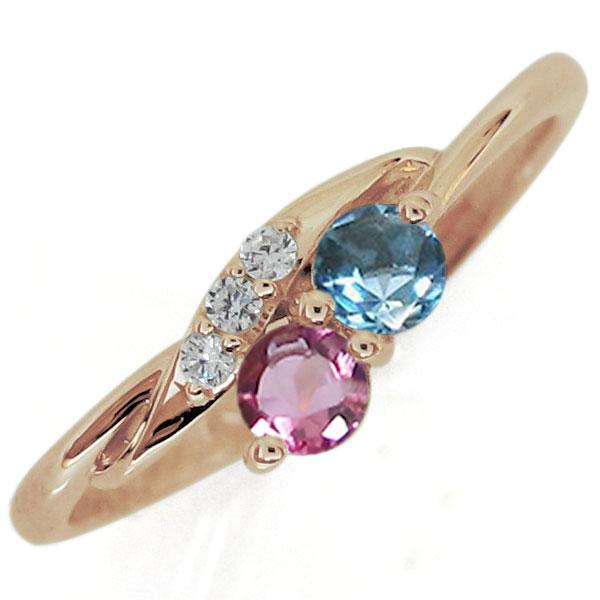 9/11 1:59迄シンプル ブルートパーズ エンゲージリング 婚約指輪 K18 プレゼント レディース