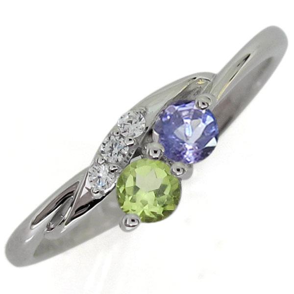 プラチナリング タンザナイト エンゲージリング シンプル 婚約指輪