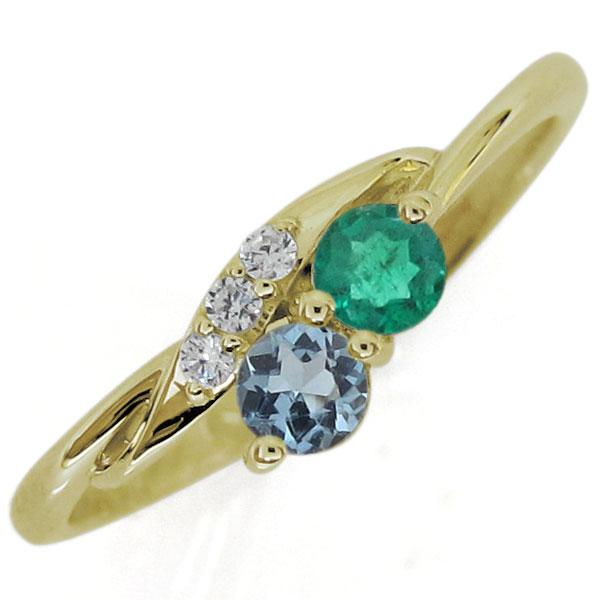 シンプルリング エメラルド 指輪 10金 リング 上品