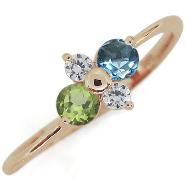 1日限定【10%OFFクーポン&P2倍】 ブルートパーズ 指輪 シンプルリング エレガント リング 10金