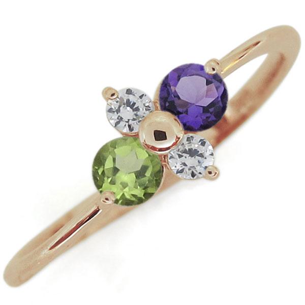 アメジスト 婚約指輪 シンプルリング エレガント エンゲージリング 10金