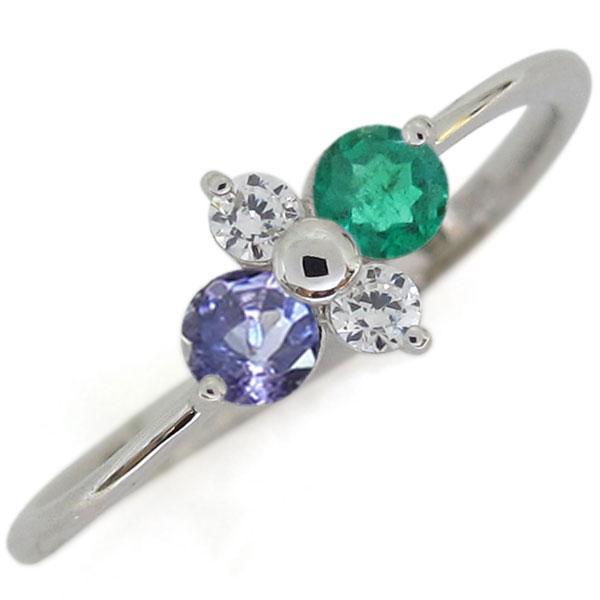 プラチナ エメラルド 指輪 シンプルリング レディース 母の日 プレゼント